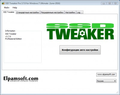 Картинка к материалу: «SSD Tweaker Pro v3.7.0 Final + Portable by conservator 2016»